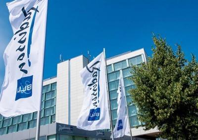 Aussenansicht Radisson Blu Hotel Leipzig 1600x750